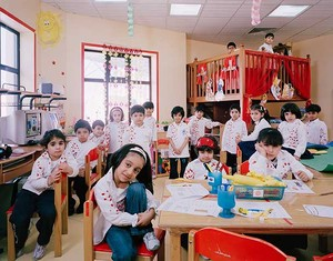 Saudi Arabia, Dammam, Kindergarden, Activities