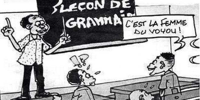 humour grammaire voyelle voyou